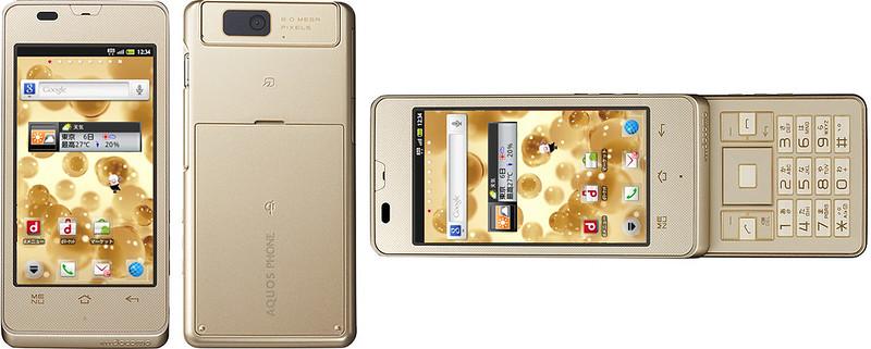 AQUOS Phone Slider SH-02D 実物大の製品画像
