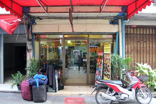 New Mabuhay Restaurant
