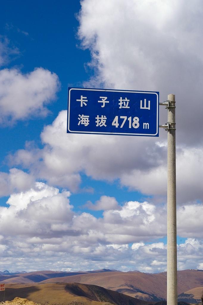 四川之旅-後篇