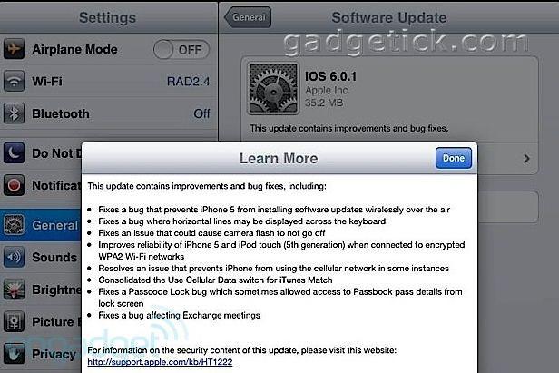 iOS 6.0.1 для iPod