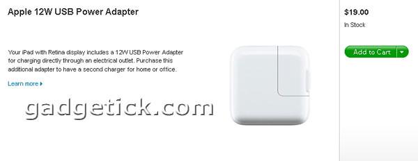 Зарядное устройство для iPad 4