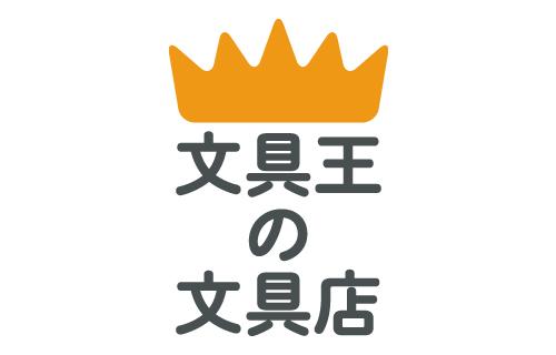 bunguten_logo