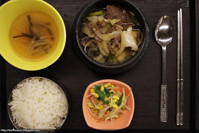 Beef Bulgogi Rice