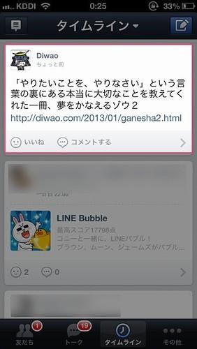 line_button004