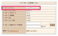 Screen_Shot_2013-01-30_at_22.46.17