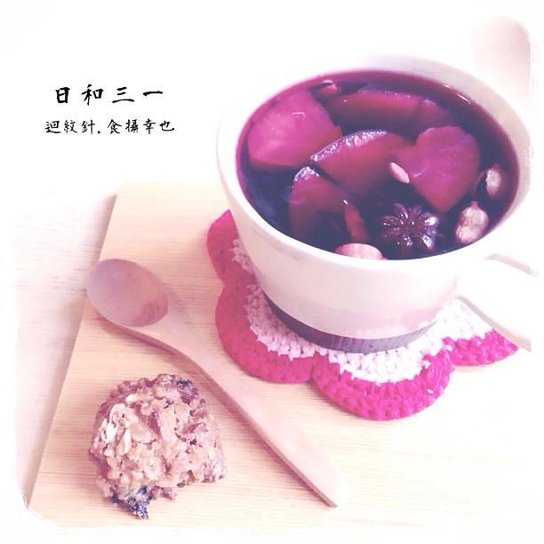 現煮香料水果紅酒