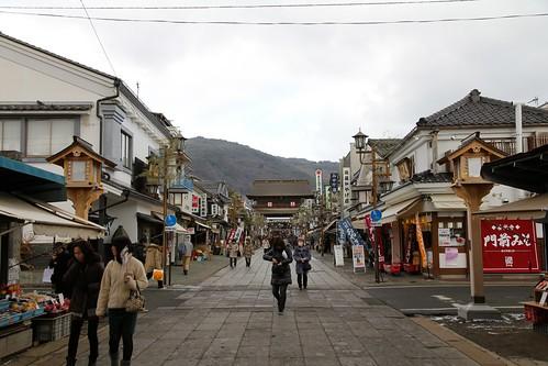 Nagano Promenade