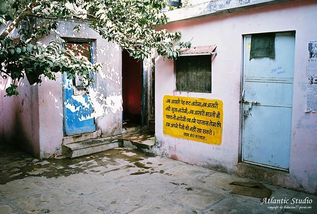 volunteer in India in ALFA (6)