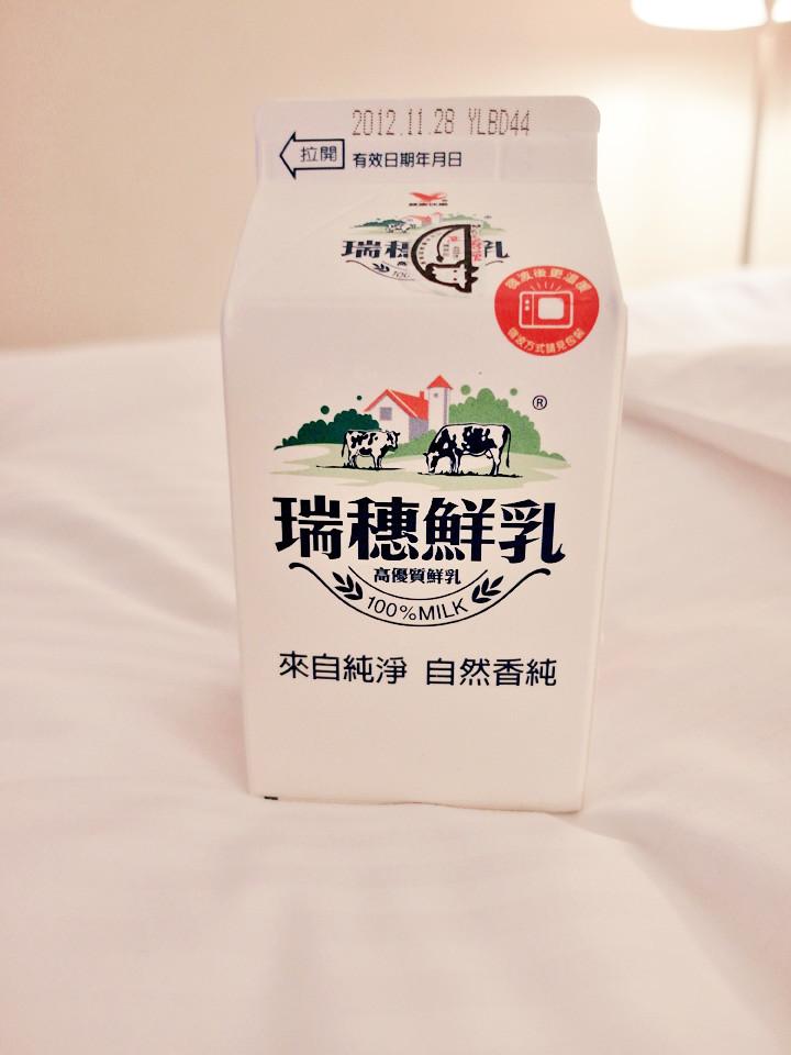 taipei milk