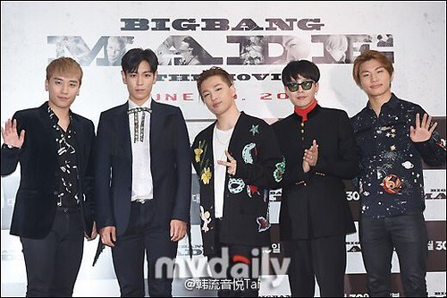 BIGBANG Premiere Seoul 2016-06-28 Press (6)