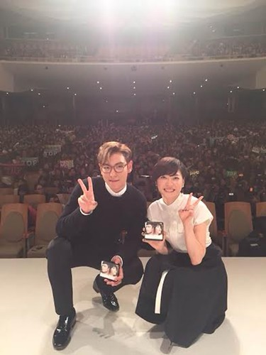 TOP - Secret Message Tokyo Première - 02nov2015 - Kpop Starz Japan - 06