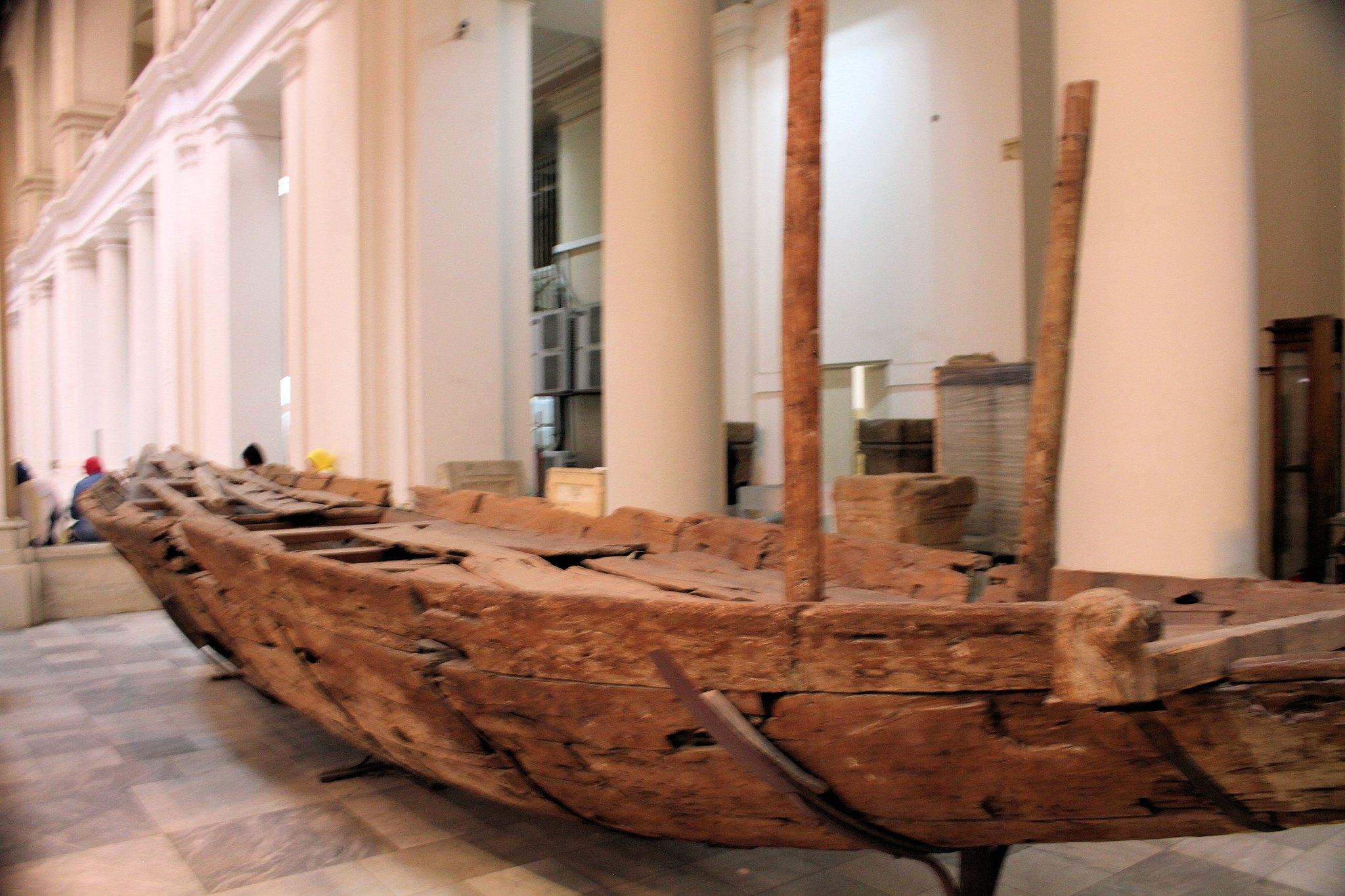 Dashur Boat