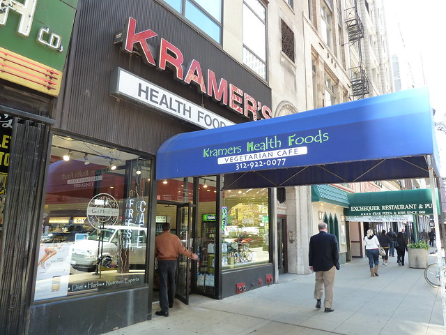 Loop Lunching: Kramer's