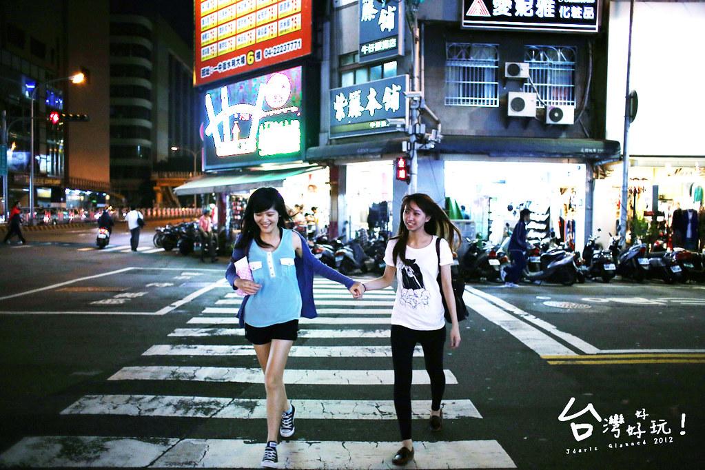 Taiwan-59