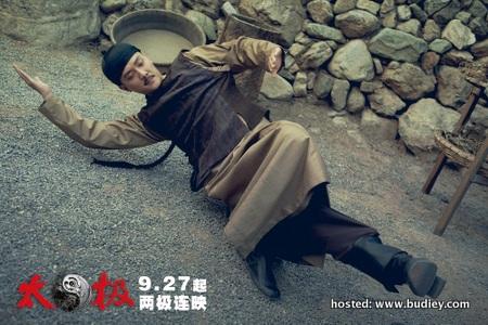 Filem Tai Chi Hero Arahan Stephen Fung
