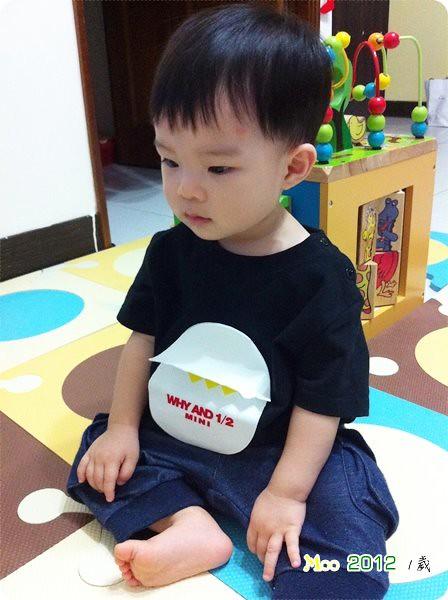 1歲生日禮物-乾爸乾媽2