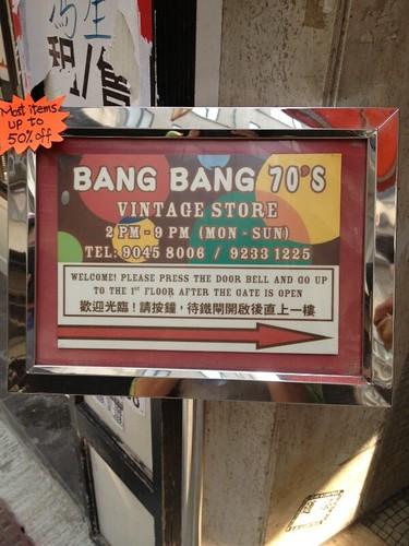 bang bang 70s sign