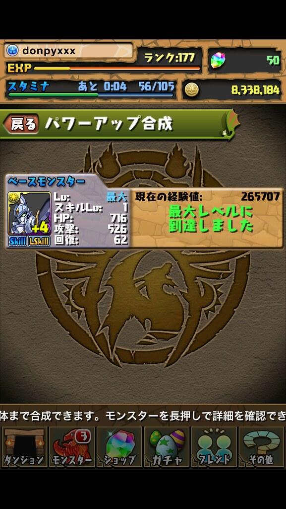 20121015134948