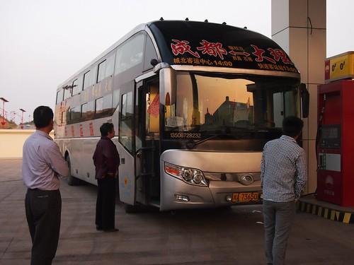 Chengdu-6