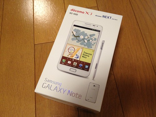 GALAXY Note買いました