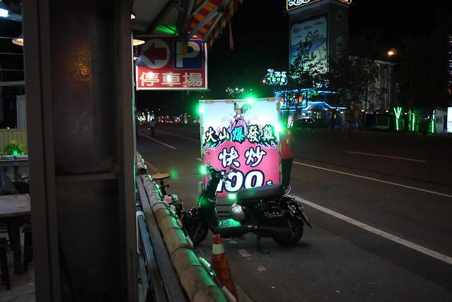P1100990