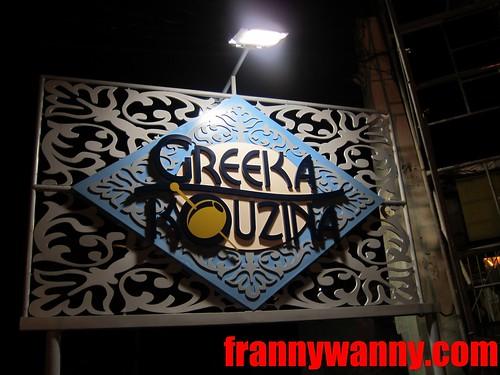 greeka kouzina 8