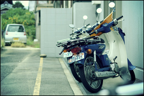 Delivery bikes, Onoharanishi by Eric Flexyourhead