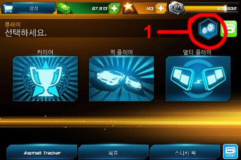 Asphalt 7 heat apk cracked