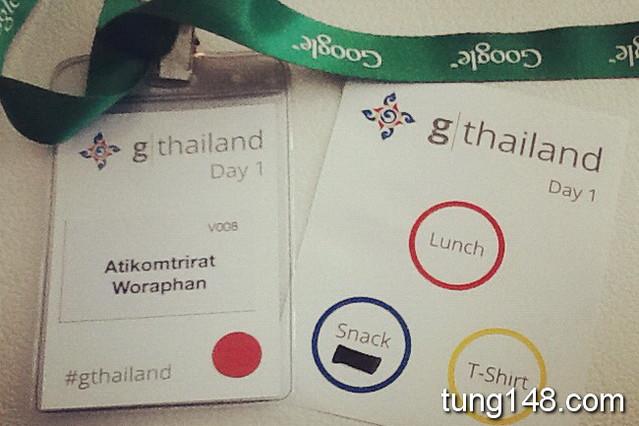 งาน gthailand 2012