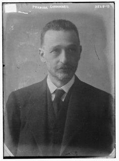 Premier Ghounaris [i.e., Gounaris]  (LOC)