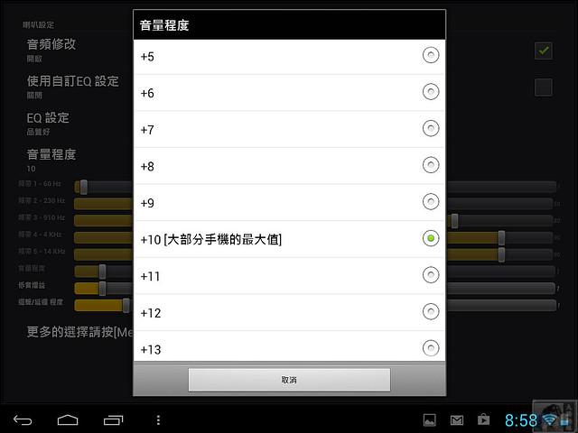 IFIVEX-ROM13.jpg