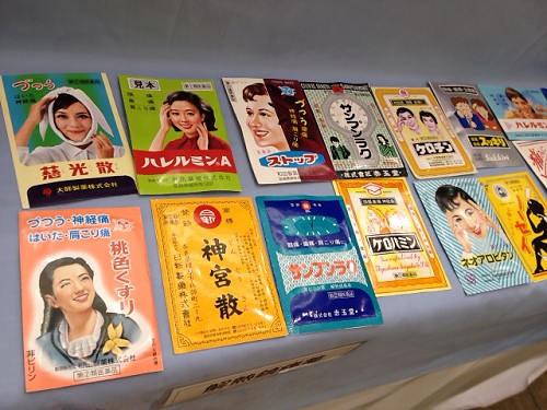 奈良の「配置薬」はデザインがレトロで楽しい!