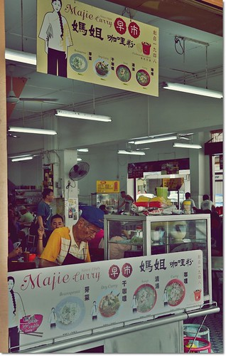 Majie Curry Noodle Stall