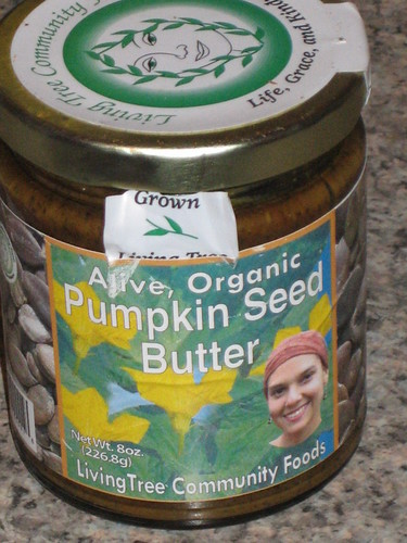 IMG_ Black Pumpkin Seed Butter Jar