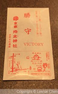 地主神社-0011