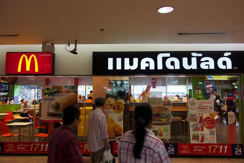 Trip to Bangkok2013-01-03 917