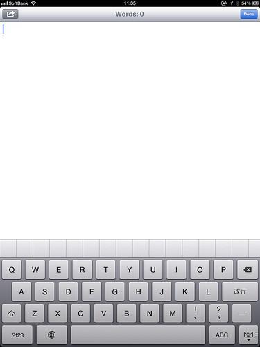 iPad 3 のソフトキーボードから音声入力キーを消す