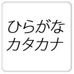 8416195459_6c6580e0bd_o.jpg