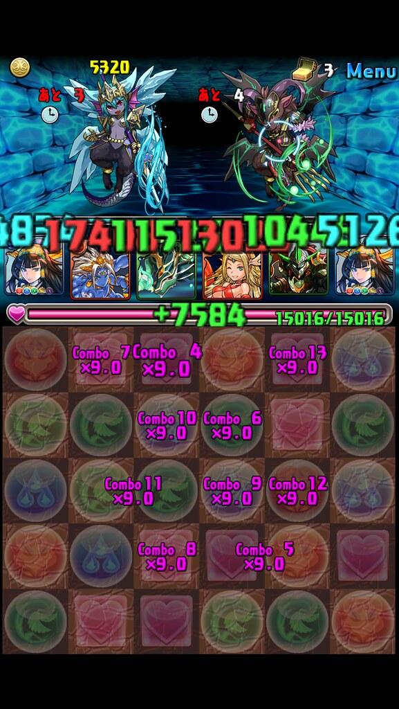 20130128200515