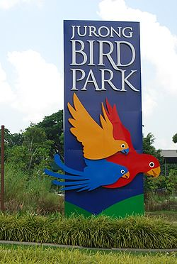 250px-Jurong_Bird_Park_Entrance_0337