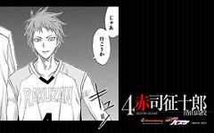 130204 -《影子籃球員》赤司征十郎(Final)