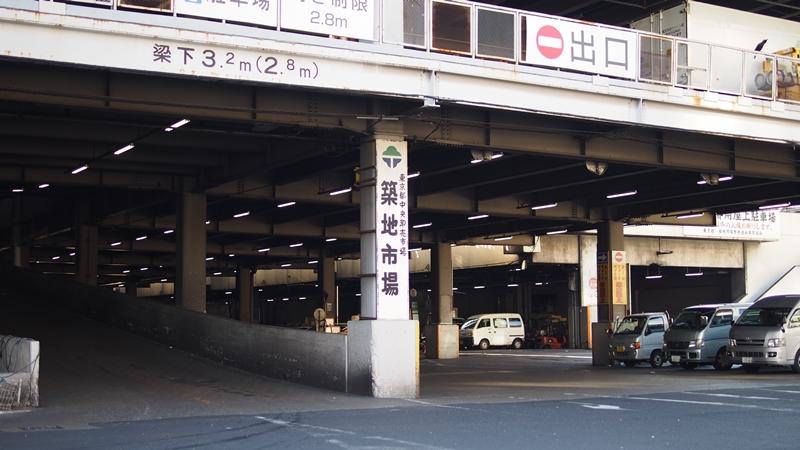 Tokyo Honeymoon 2013_day02_009