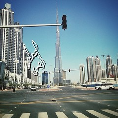 D for #dubai #building #skyscraper #road #tweegram #instagood #photooftheday #iphonesia #instamood #igers #instagramhub #picoftheday #instadaily #bestoftheday #igdaily #followme #webstagram #follow #photo  #dubai #dxb #instauae #instadubai #like #abudhabi