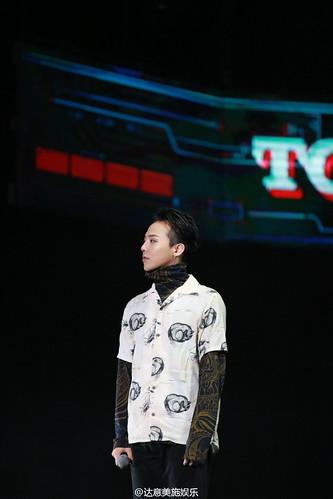 BIGBANG FM Guangzhou Day 3 2016-07-09 (76)