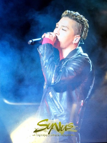 BIGBANG Fan Meeting Shanghai Event 1 201-60-3-11 (6)