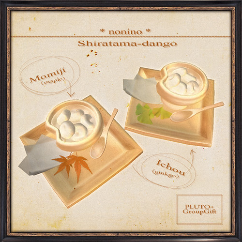 *nonino* Shiratama-dango