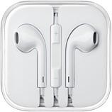 2012-iphone5-specs-headphones