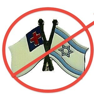 Christian-Israel flag pin