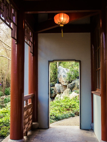 Chinese Garden of Friendship in Sydney