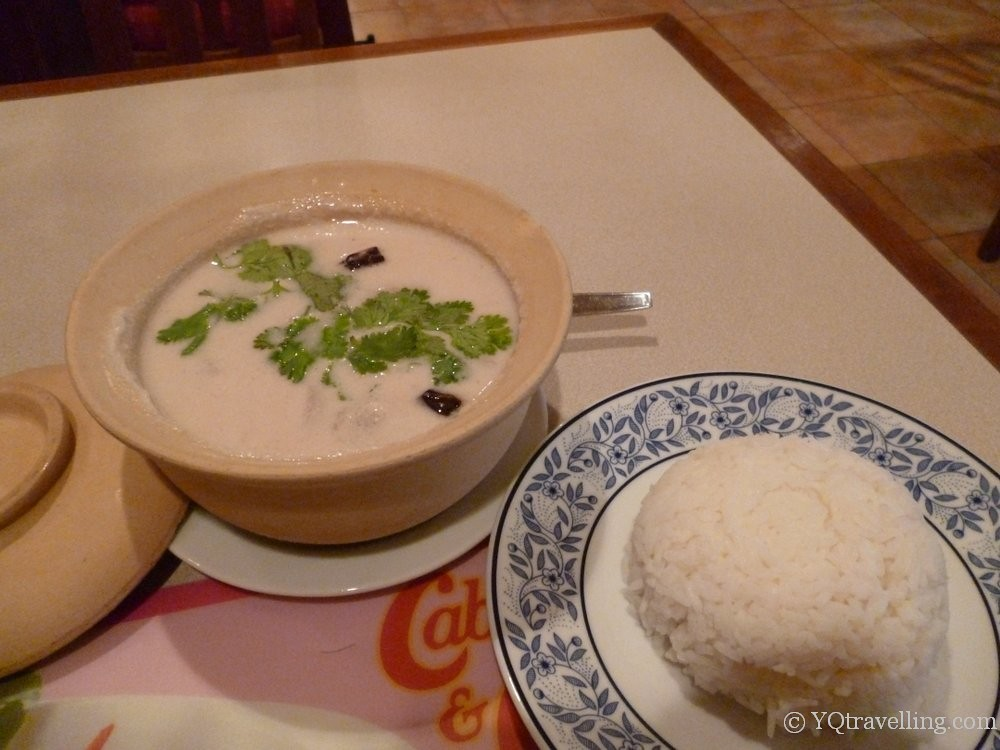 Coconut milk soup chicken from Cabbages & Condoms